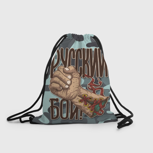 Рюкзак-мешок 3D  Фото 01, Русский Бой