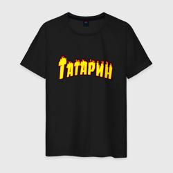 Татарин