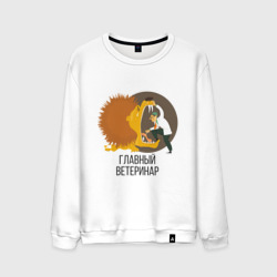 Ветеринар - интернет магазин Futbolkaa.ru