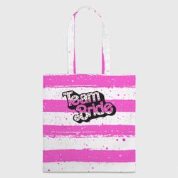Team Bride Барби