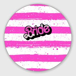Bride Барби