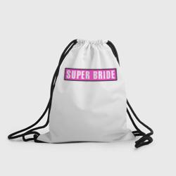 Super Bride1