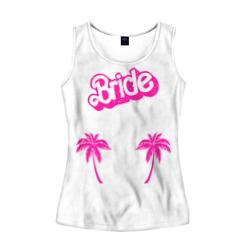 Bride пальмы