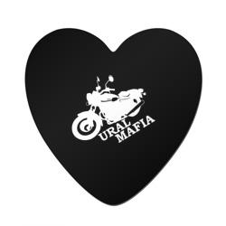 Ural mafia