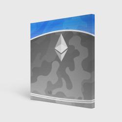 Black Milk Ethereum - Эфириум