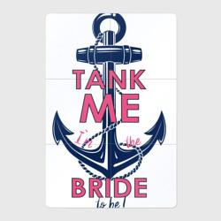 Якорь Bride