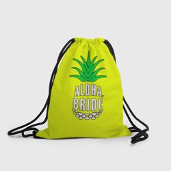 Aloha, Bride!