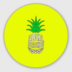 Aloha, Beaches!
