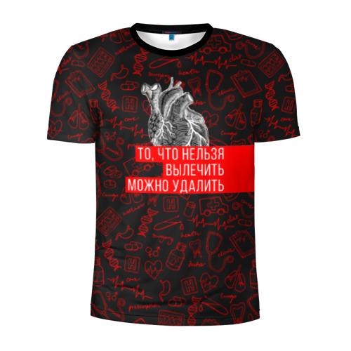Мужская футболка 3D спортивная Можно удалить