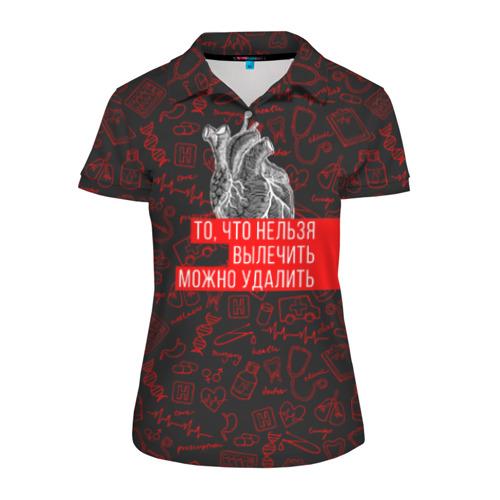 Женская рубашка поло 3D Можно удалить