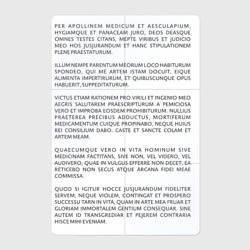 Клятва Гиппократа