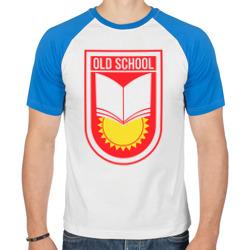 Старая школа (красный)