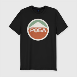 РФБА - интернет магазин Futbolkaa.ru