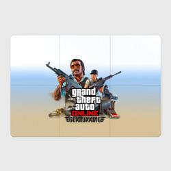 GTA Online: GUNRUNNING
