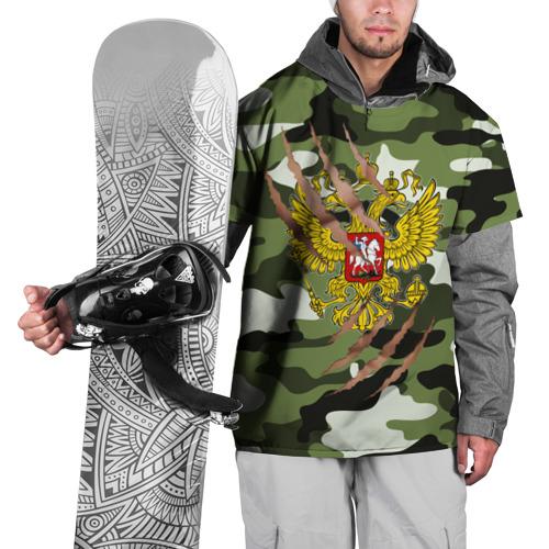 Накидка на куртку 3D Рваный камуфляж мужской