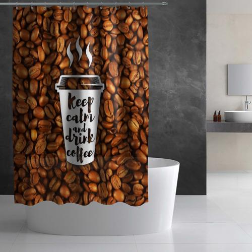 Штора 3D для ванной  Фото 02, keep calm and drink coffee
