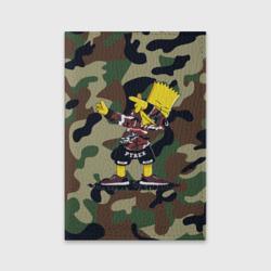 Dab Bart Simpson
