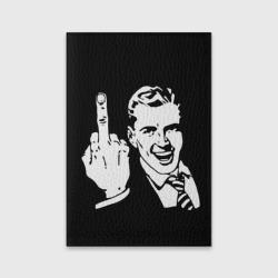 Человек с пальцем
