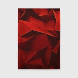 Грани геометрии