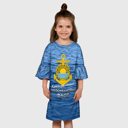 Детское платье 3D  Фото 01, Тихоокеанский флот