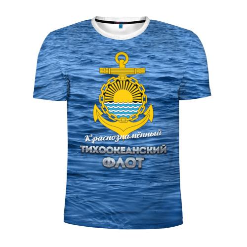 Мужская футболка 3D спортивная  Фото 01, Тихоокеанский флот