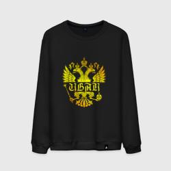 Иван в золотом гербе РФ