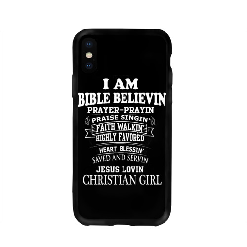 I am bible believin