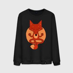 Inner Fox