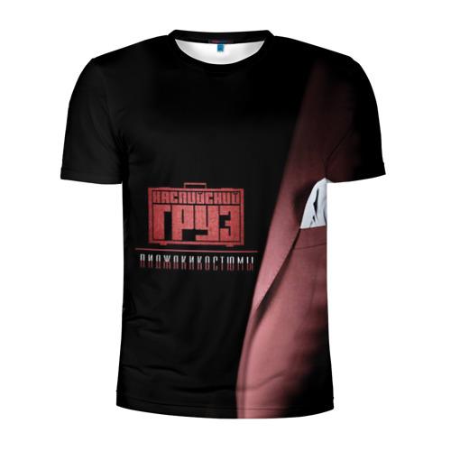 Мужская футболка 3D спортивная Каспийский груз