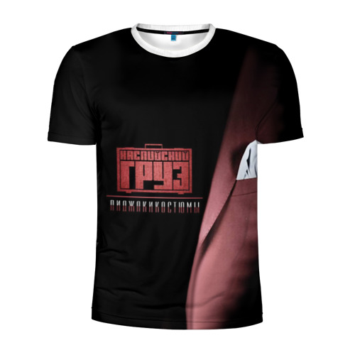 Мужская футболка 3D спортивная  Фото 01, Каспийский груз