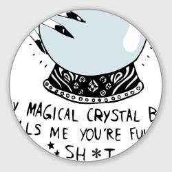 Магический кристалл