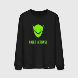 I need healing!