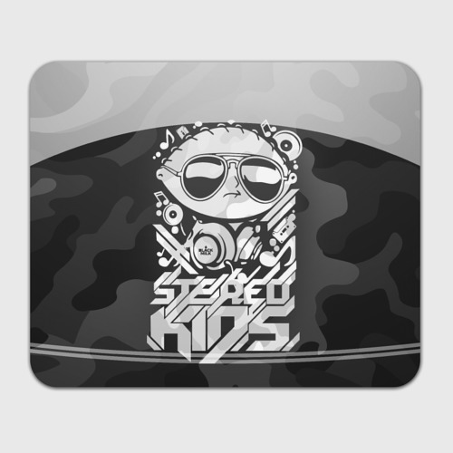 Black Milk Stereo Kids