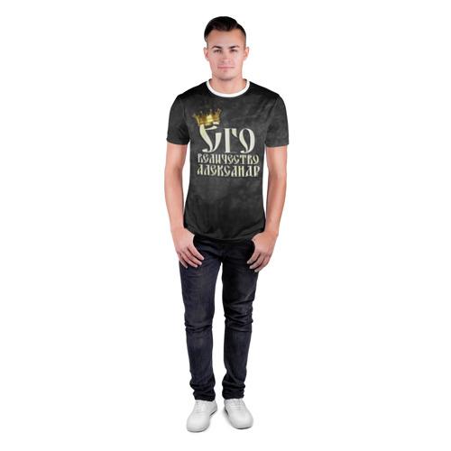 Мужская футболка 3D спортивная  Фото 04, Его величество Александр