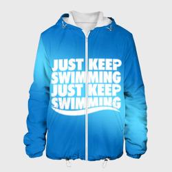 Просто продолжай плавать