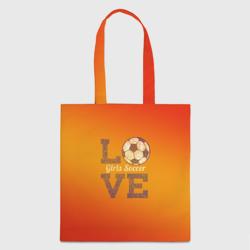Люблю женский футбол