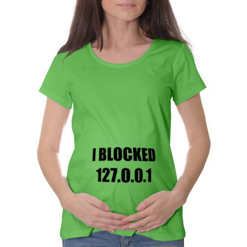 Я заблокирован