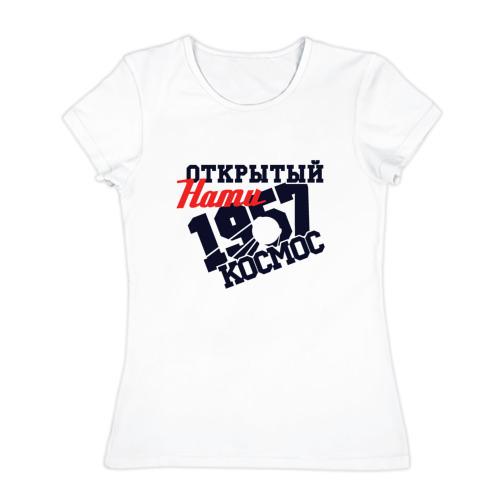 Женская футболка хлопок  Фото 01, Открытый нами космос