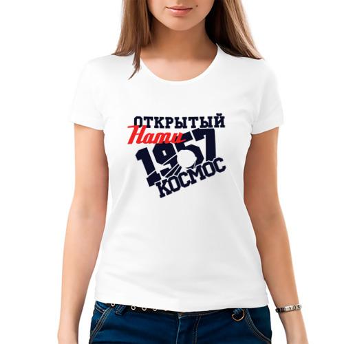 Женская футболка хлопок  Фото 03, Открытый нами космос