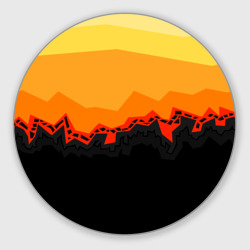 Lava Cover