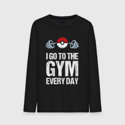 Gym Everyday