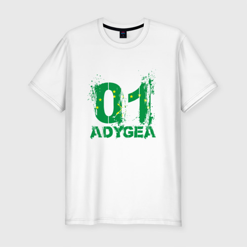 Республика Адыгея (флаг)