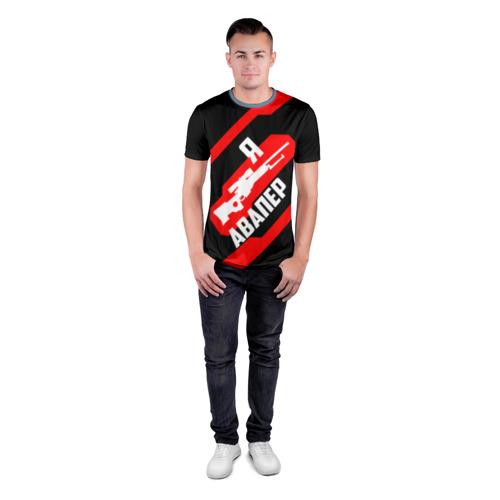 Мужская футболка 3D спортивная  Фото 04, Я Авапер!