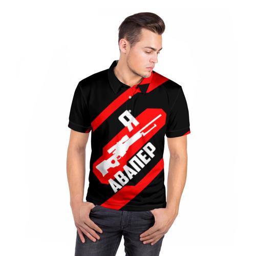 Мужская рубашка поло 3D  Фото 05, Я Авапер!
