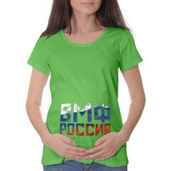 ВМФ Россия