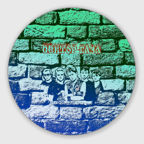Сектор Газа вырезан в стене