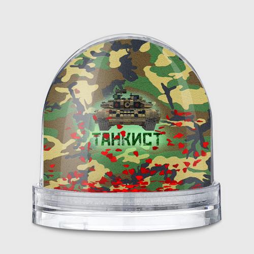 Водяной шар  Фото 01, Танкист (Т-90)
