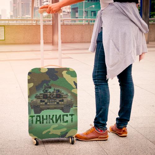 Чехол для чемодана 3D  Фото 04, Танкист (Т-90)