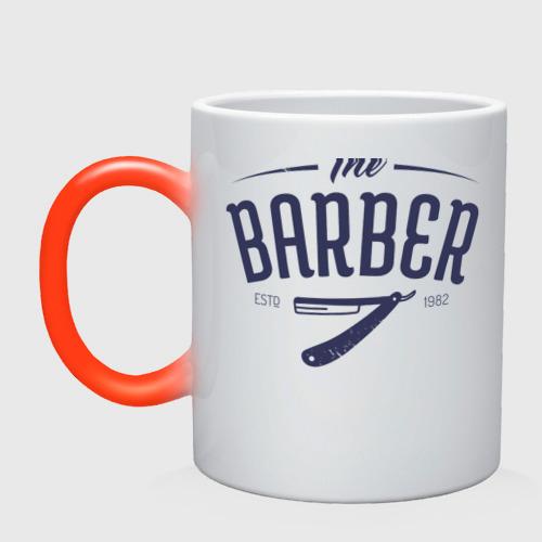 Кружка хамелеон The Barber