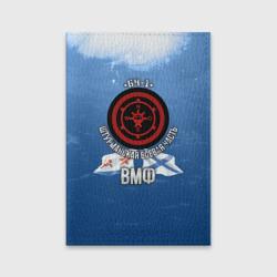 БЧ-1 Штурманская боевая часть